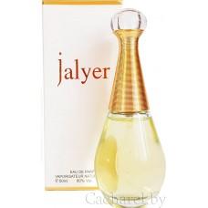Uniflame Jalyer