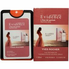 Yves Rocher Comme Une Evidence L'eau De Parfum Miniparfum