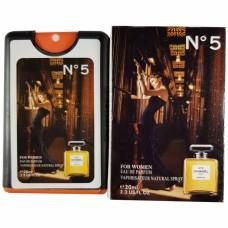 Chanel 5 Miniparfum