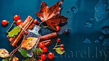 Осенние нишевые ароматы