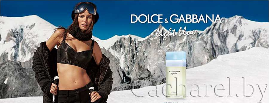 Парфюмерия Dolce Gabbana Light Blue