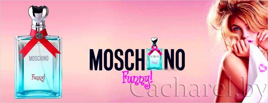 Парфюмерия Moschino Funny