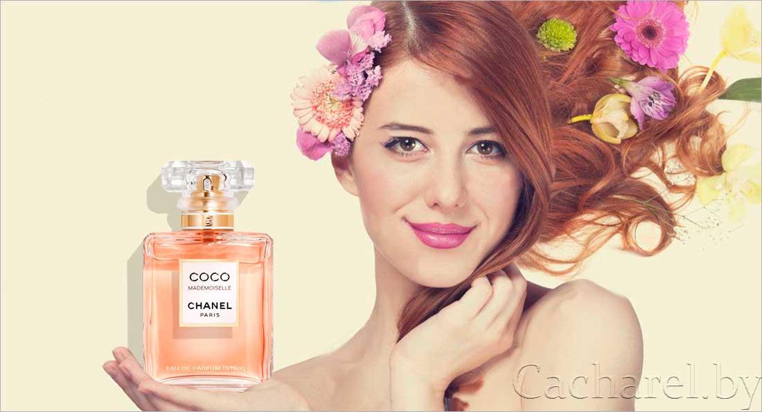 Парфюмерия Chanel Coco Mademoiselle