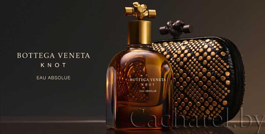Женская парфюмерия Bottega Veneta