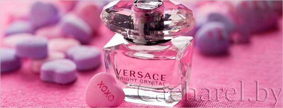 Парфюмерия Versace Bright Crystal